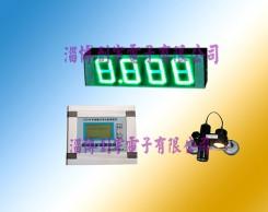机动车超速自动监测系统现场检定装置
